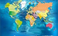 用地图来教语法比较级
