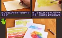 简单的DIY水彩画卡片制作!