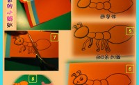 小蚂蚁简笔画