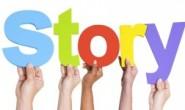 英文故事教学游戏English Story Teaching Games