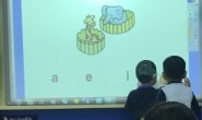 Phonics game-what letters are missing?