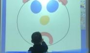 教幼儿学习英语单词Happy and sad